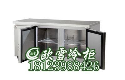 广西操作台冷冻柜是机械式的温控器好吗