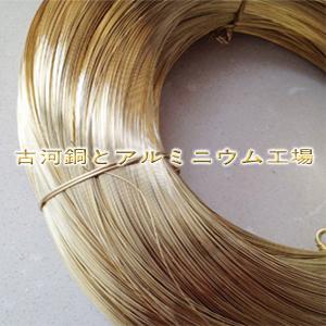 高精h70黄铜螺丝线厂家