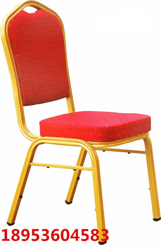 专业供应酒店家具简约宴会椅 培训椅子会议