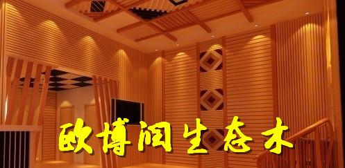 生态木集成墙板装饰型材安装方法