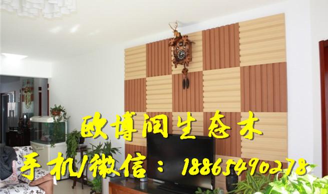 装修材料 木质装饰板,木质扣板