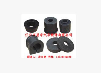 专业生产加工定做客车稳定杆衬套(