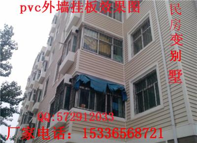 【池州pvc外墙挂板/墙面装饰线条供应】价格