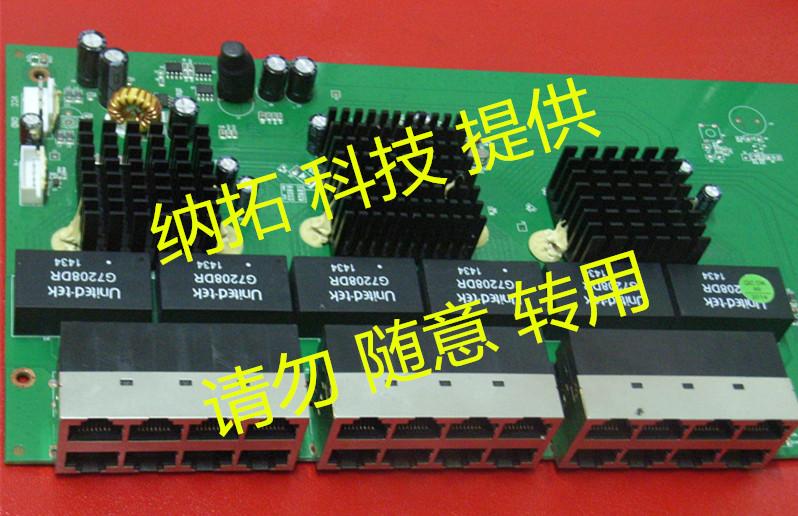 rtl8382l开发设计24口全千兆交换机主板/全千兆交换机方案