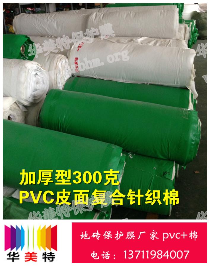 安庆有印刷地面保护膜