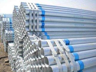 嘉禾县DN150衬塑钢管零售价格