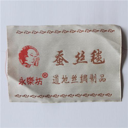 水洗标,杭州颜悦服装辅料,杭州水洗标厂家