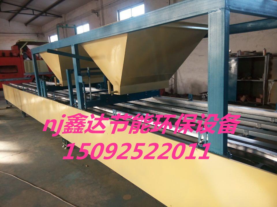 河北砂浆岩棉复合板生产线设备厂家