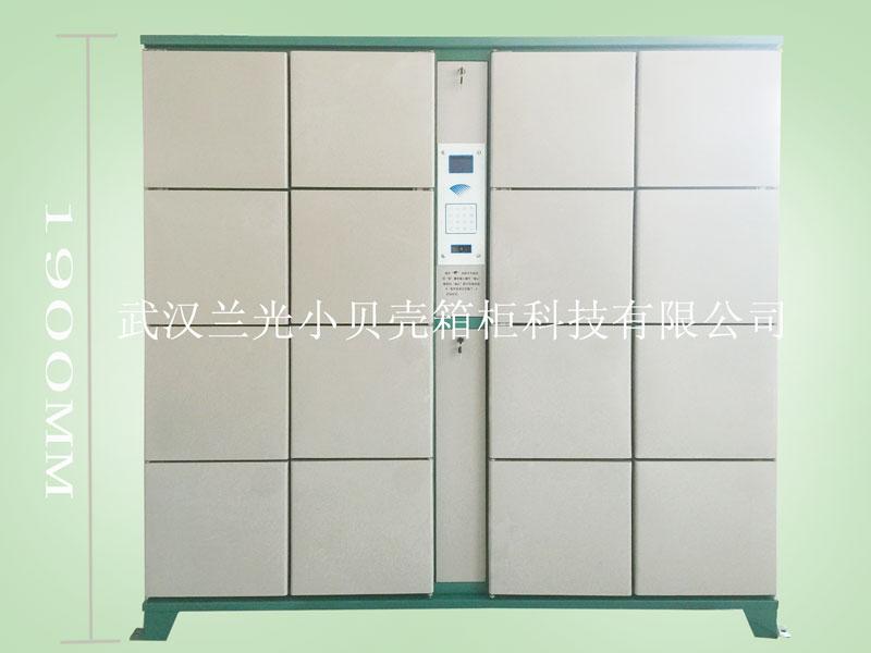 低碳生鲜冷链物流柜使用方便