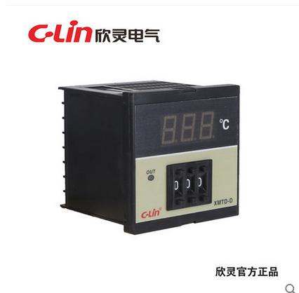 欣靈SX-96B數顯電壓表電流表AC500/220V數顯轉速表正品現貨廠家直銷