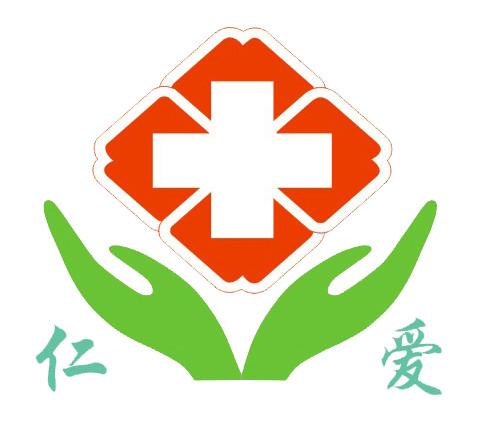 湛江仁爱医院宫颈炎的预防措施