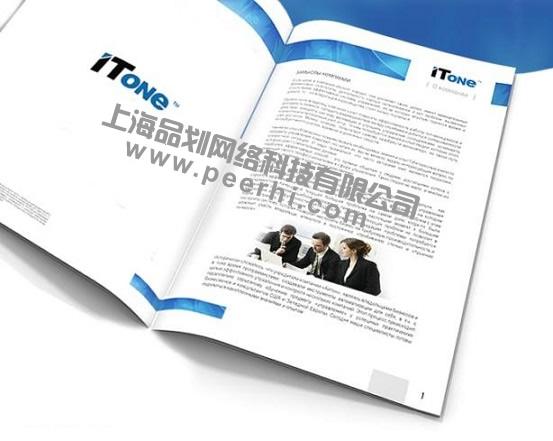 青浦平面设计公司 青浦海报设计