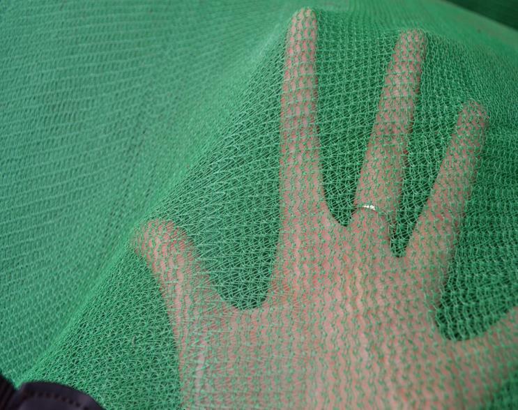 北京厂家出售户外防暴雨冲刷盖土网遮阳网
