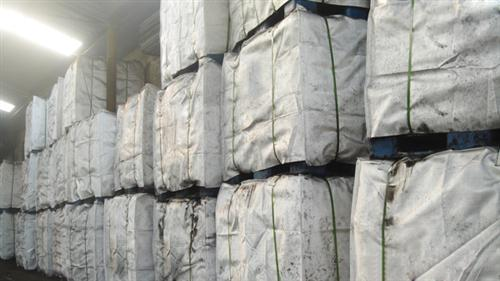 天然沥青批发,濠瑞天然沥青,天然沥青生产商