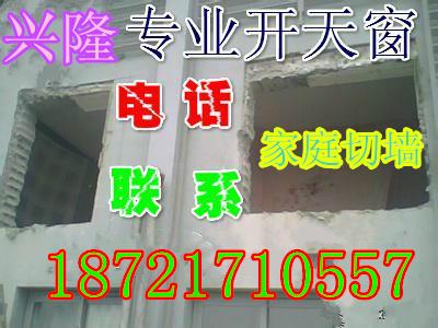 上海专业加长打孔打深孔专业切割