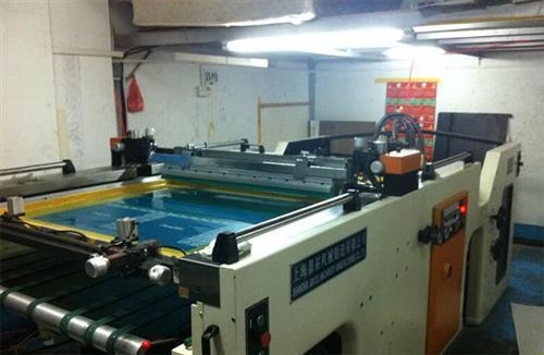 上海市松江印刷厂有限公司怎么样?