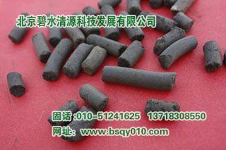 包头柱状活性炭供应丶价格