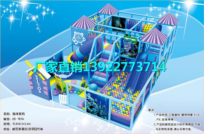 九江淘气堡批发儿童游乐设备批发供应找梦航