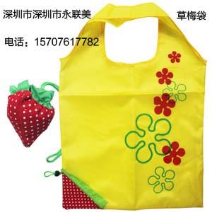 厂家真销草莓袋,钱包袋,背心袋,商购物袋
