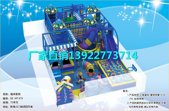 淘氣堡兒童親子樂園 大小型室內商場家用游樂場玩具設備廠家