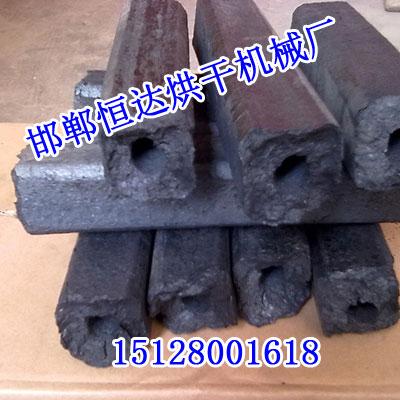山西机制木炭,山西机制木炭厂家,恒达机械