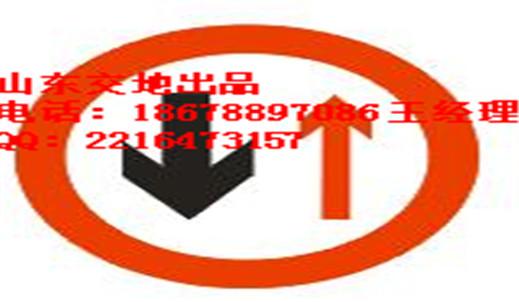 【北京宣武区道路标志牌18678897086】价格