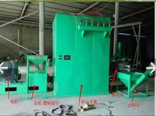 PLC软启动高产pvc磨粉机