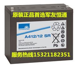 桂林德国阳光蓄电池常见问题