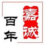 辽宁省第二届军民融合展