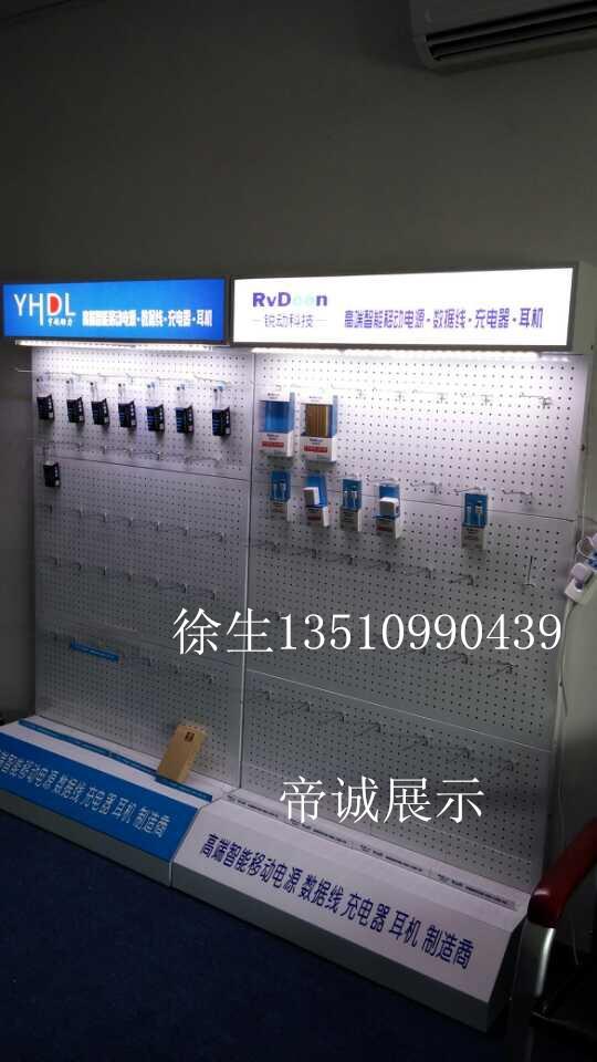供应手机配件 移动电源展示柜