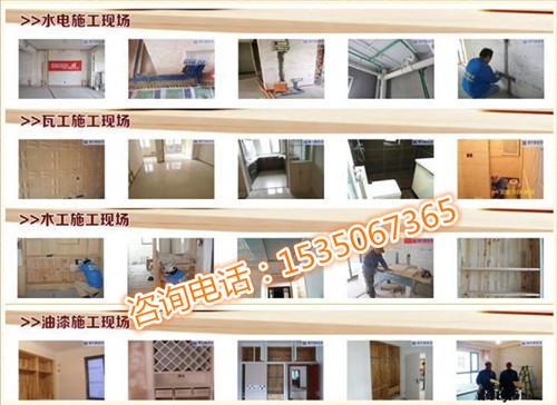 南京一号家居-南京旧房装修公司-南京全包