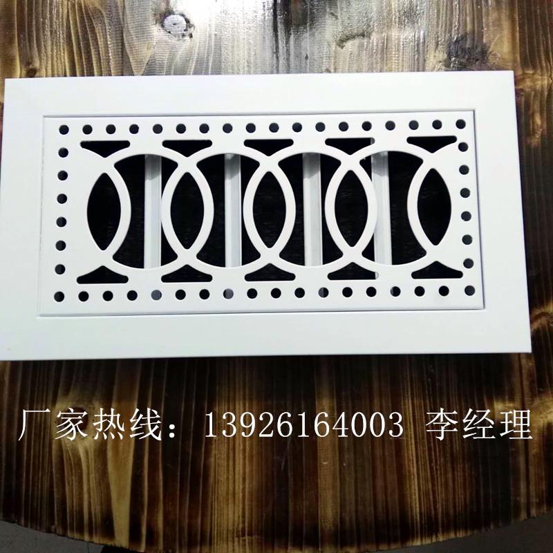 1)铝单板幕墙板钢性好、重量轻、强度高。铝单板幕墙板耐腐蚀性能好,氟碳漆可达25年不腿色。 2)铝单板幕墙板工艺性好。采用先加工后喷漆工艺,铝板可加工成平面、弧型和球面等各种复杂几何形状。 3)铝单板幕墙板不易玷污,便于清洁保养。氟涂料膜的非粘着性,使表面很难附着污染物,更具有良好向洁性。 4)铝单板幕墙板安装施工方便快捷。铝板在工厂成型,施工现场不需裁切只需简单固定。 5)铝单板幕墙板可回收再利用,有利环保。铝板可100%回收,回收价值更高。 弧形冲孔铝单板 包柱铝单板 花纹冲孔墙面板包柱,我国建筑装饰
