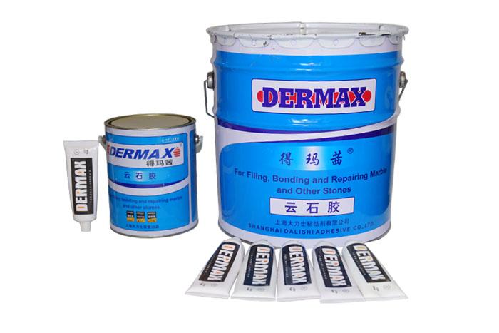 云石胶价格供应3升18升包装得玛茜云石胶发货快