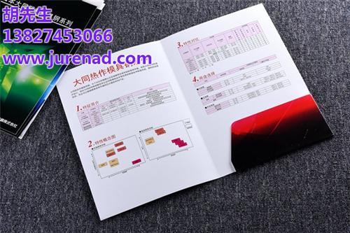 三大构成的完美表现能够提升画册的设计品质和企业内涵.