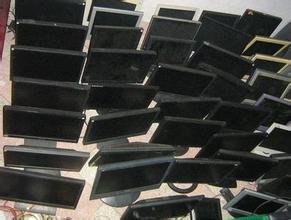 青浦区废旧电脑机箱回收淘汰液晶显示器收购