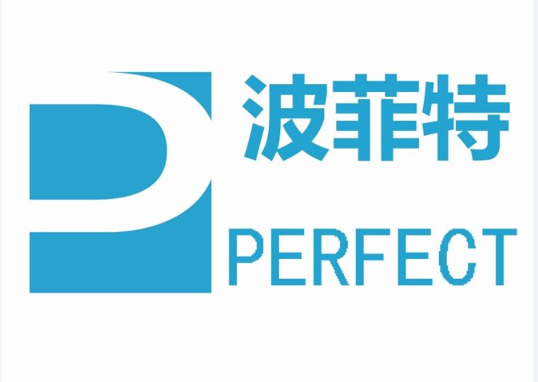 北京互联网药品信息许可北京