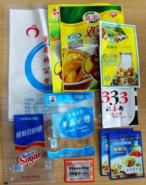 滨州市加工生产复合彩印包装袋