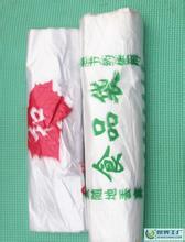 宝山区塑料购物袋回收保鲜袋收购