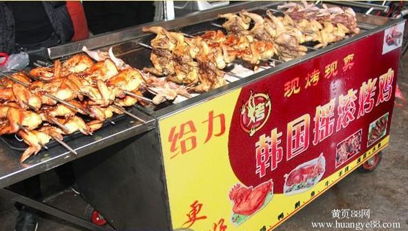 查看奥尔良摇滚烤鸡供应厂家直销详情 小吃:  奥尔良摇滚烤鸡 掉渣饼