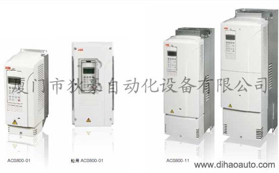 额定电压: 380 应用范围: 通用 频率: 工频 输出类型: 双向 主电路