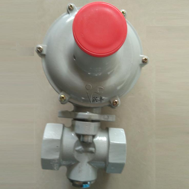 25螺纹燃气减压阀润丰气密性试验规程