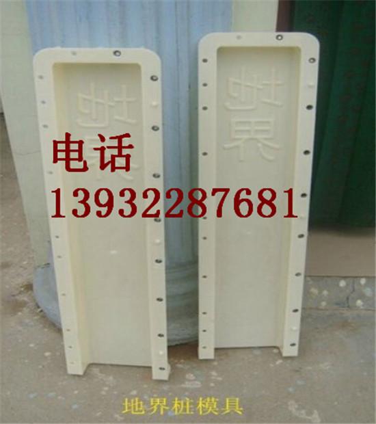 水泥百米桩模具规格