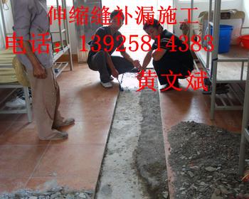 茶山镇防水补漏公司,价格实惠,东莞南城区
