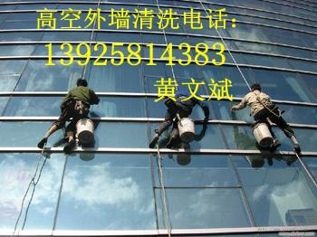 东莞外墙清洗:东莞市专业外墙清洗工程*一通专业公司
