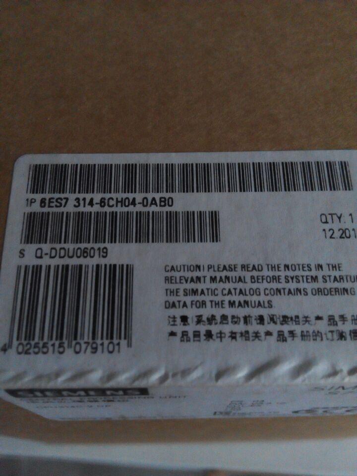 西门子6EP1731-2BA00代理商