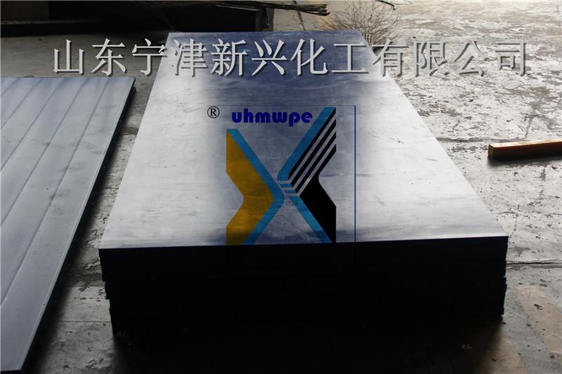 改性UHMWPE分子量聚乙烯板材性能优点