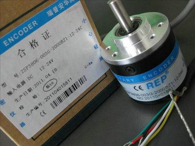 数控打圈机专用欧姆龙编码器脉冲600