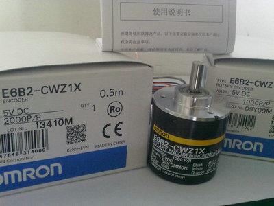 E6B2-CWZ1X 600P/R常州市批发编码器