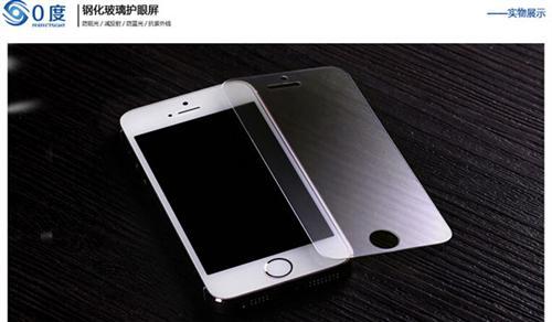 手机膜|郑州路诺威|手机膜厂家