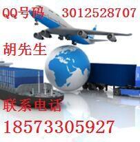 上海到长沙水运+内河运输